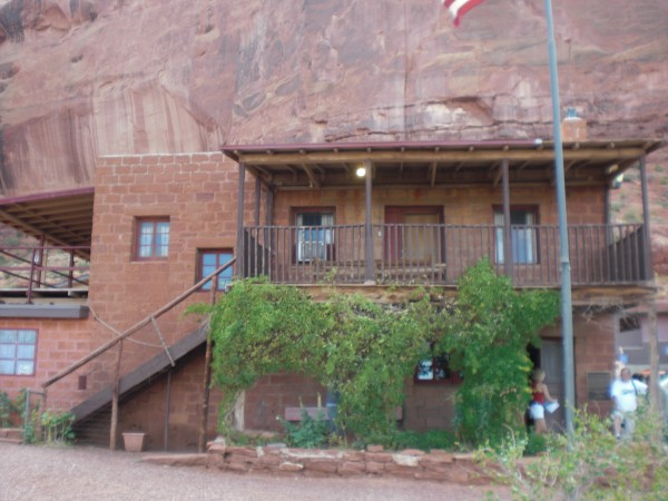 The Goulding's house (upstairs) and trading post (downstairs)