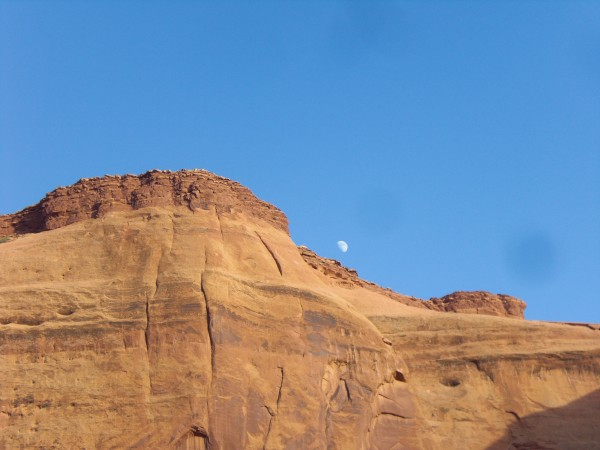 Hill behind our campground and the moon